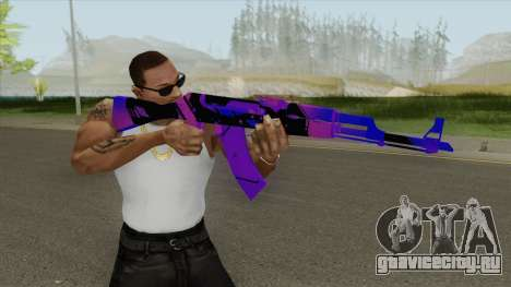 AK-47 (Purple) для GTA San Andreas