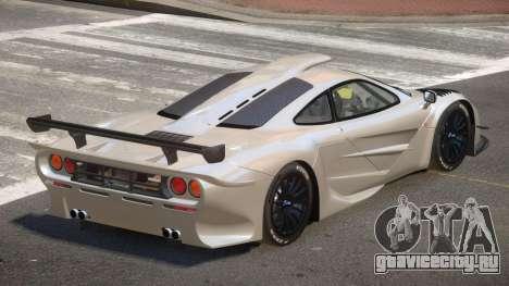 McLaren F1 G-Style для GTA 4