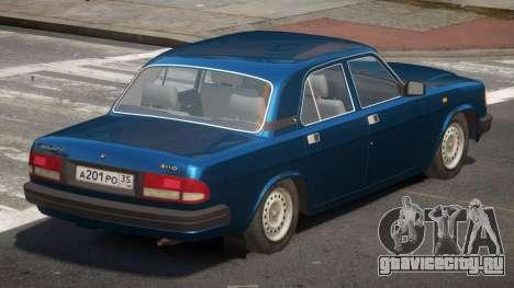 GAZ 3110 V2.2 для GTA 4