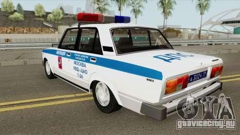 ВАЗ 2105 ДПС (Милиция Москвы) для GTA San Andreas