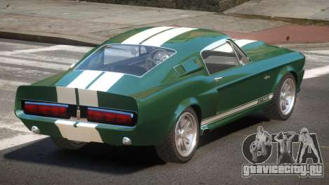 Shelby GT500 R-Style для GTA 4