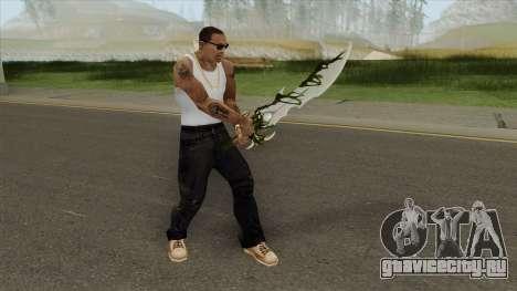 Sword (Black Ops 3) для GTA San Andreas