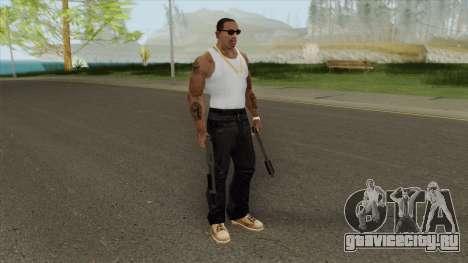 Sawed-Off Shotgun GTA V (Platinum) для GTA San Andreas