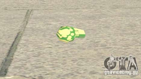 Modified Grenade для GTA San Andreas