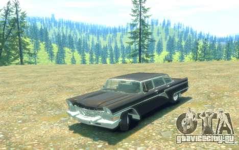 ГАЗ 13 Чайка для GTA 4