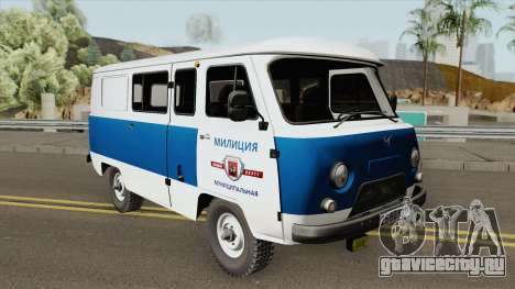 УАЗ 3962 (Муниципальная Милиция) для GTA San Andreas