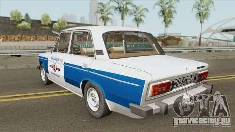 ВАЗ 2106 (Муниципальная Милиция) для GTA San Andreas