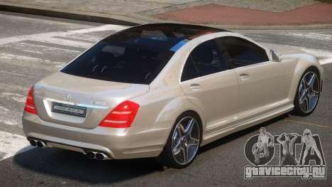 Mercedes-Benz S63 E-Style для GTA 4