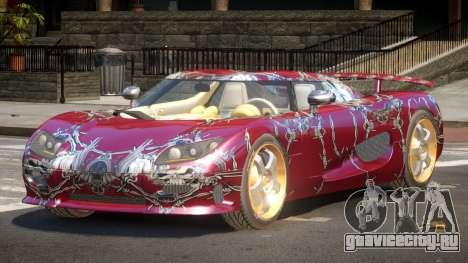 Koenigsegg CCRT Sport PJ5 для GTA 4