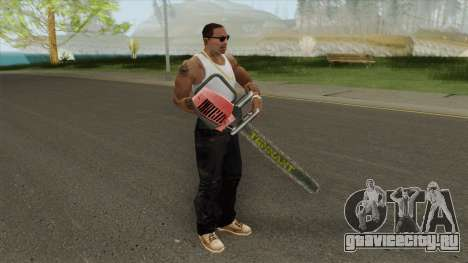 Chainsaw LQ (Manhunt) для GTA San Andreas