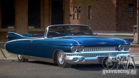 Cadillac Eldorado ST для GTA 4