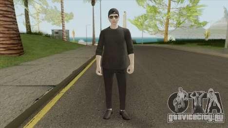 GTA Online (Natalan) Skin для GTA San Andreas