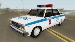 ВАЗ 2105 ДПС (Милиция Москвы)