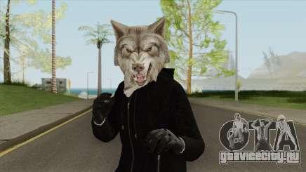 Skin Random 4 (GTA Online) для GTA San Andreas