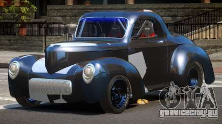 Willys Coupe 441 PJ2 для GTA 4