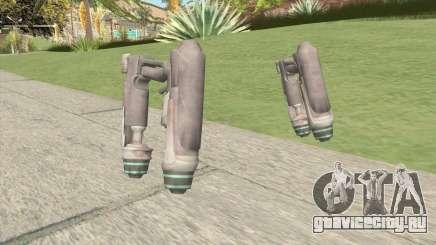 Starlord Gun для GTA San Andreas
