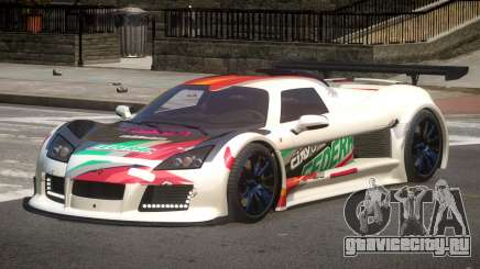 Gumpert Apollo R-Style PJ3 для GTA 4