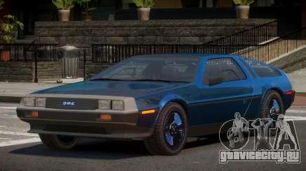 De Lorean DMC12 ST для GTA 4