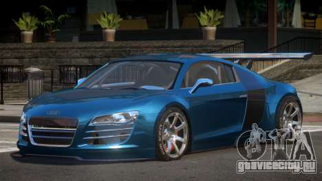 Audi R8 SL для GTA 4