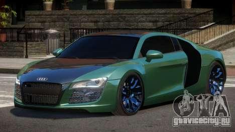 Audi R8 GT-Sport для GTA 4