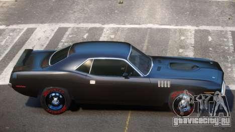 1969 Plymouth Cuda GT для GTA 4
