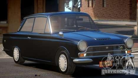 Lotus Cortina Old для GTA 4