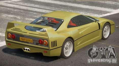 1995 Ferrari F40 для GTA 4