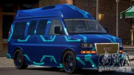GMC Savana Travels PJ2 для GTA 4