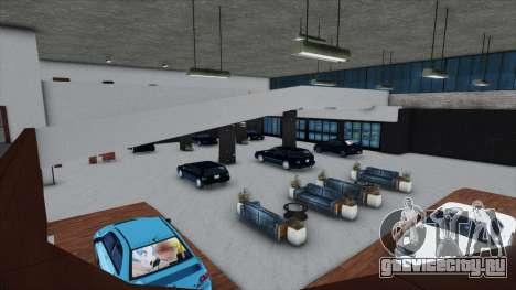 Колесных арок салон Ангелы РГА для GTA San Andreas