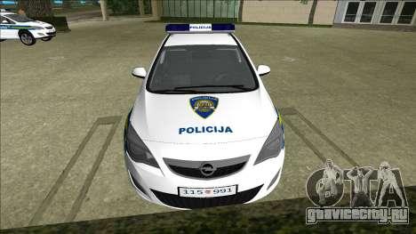 Хорватская Полиция Опель Астра для GTA Vice City