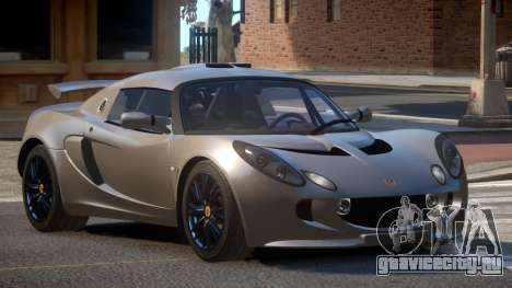 Lotus Exige M-Sport для GTA 4