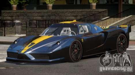 Ferrari FXX D-Tuned для GTA 4