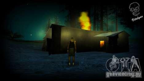 Призрак сгоревшего дома для GTA San Andreas