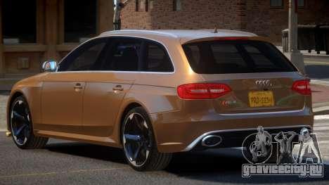 Audi RS4 S-Tuned для GTA 4