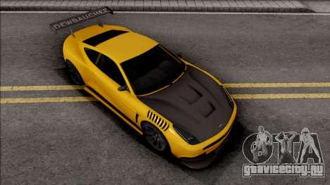 Dewbauchee Massacro Custom для GTA San Andreas