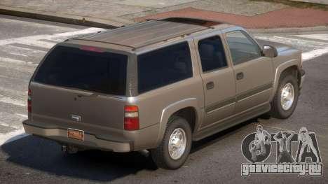 Chevrolet Suburban Spec для GTA 4