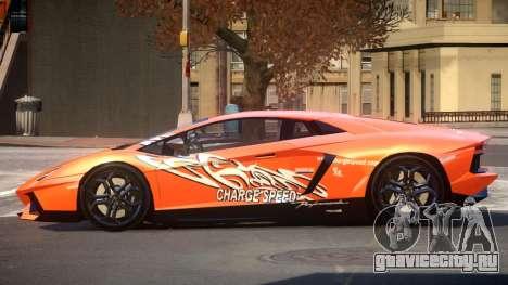 Lamborghini Aventador LP700-4 GS PJ2 для GTA 4