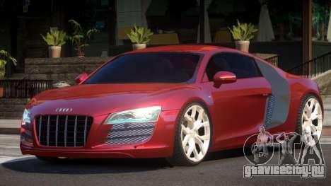 Audi R8 G-Style для GTA 4