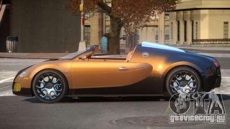 Bugatti Veyron SR для GTA 4