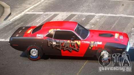 1969 Plymouth Cuda GT PJ6 для GTA 4