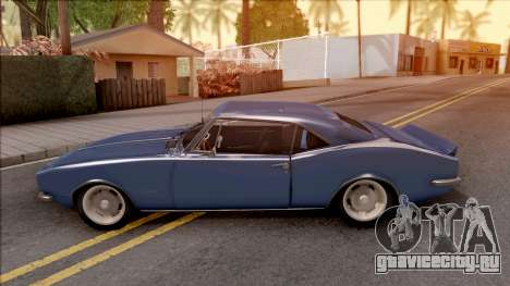 Chevrolet Camaro 1967 Blue для GTA San Andreas