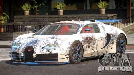 Bugatti Veyron SR 16.4 PJ5 для GTA 4