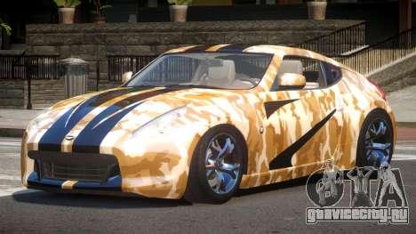 Nissan 370Z TR PJ5 для GTA 4
