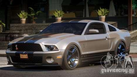 Shelby GT500 TR для GTA 4