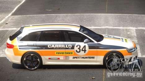 Audi RS4 S-Tuned PJ1 для GTA 4