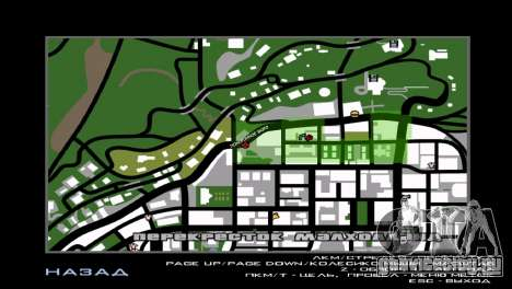 Духи у могил или Тени исчезают утром для GTA San Andreas