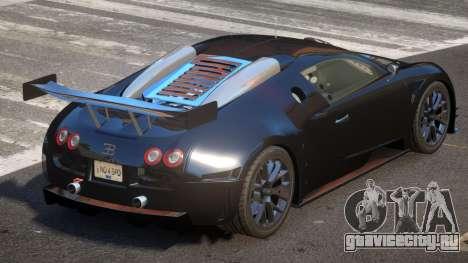 Bugatti Veyron 16.4 R-Tuning для GTA 4