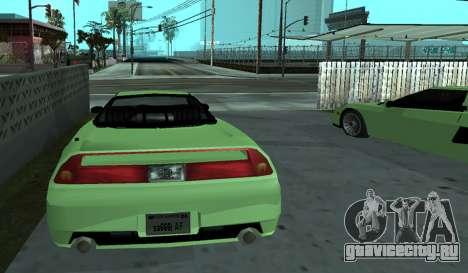 Honda NSX-R (SA Style) для GTA San Andreas
