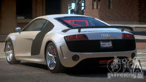 Audi R8 R-Tuned для GTA 4