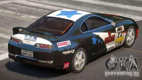 Toyota Supra G-Style PJ6 для GTA 4